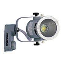 Светодиодный светильник NR-SPT-10 ENERCOM