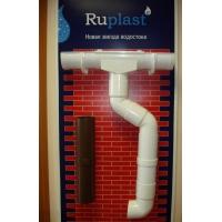 Водосток Ruplast