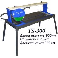 Плиткорез электрический Иола-К ТС-300