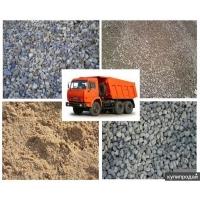 Сыпучие материалы от производителя по Крыму