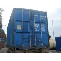 контейнеры морские 20 фут