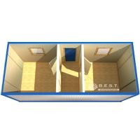 бытовка металлическая(блок-контейнер)