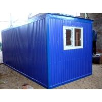 Блок контейнеры от производителя ООО Квадрат БКМ-101
