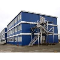 Модульные здания из Австрии Containex