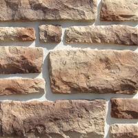 отделка фасада Море камней Ацтек 90-01-10