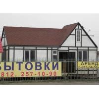 Продажа дачного домика