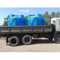 Емкость для воды и технолог. растворов Регион - Кассета 5000х2 S