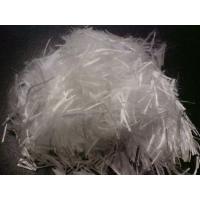 Фиброволокно полипропиленовое (фибра)  Волокно строительное микроармирующее