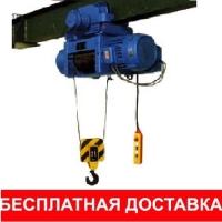 Болгарская электрическая таль, взрывозащищенная таль, г/п 0,5-8т