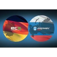 Газовые баллоны Eurocylinders (Германия)