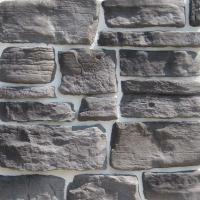 Фасадная плитка Море камней Аризона 130-05-2