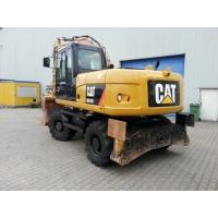 �������� ���������� CAT M316D