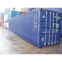 Продам контейнер 40 футов