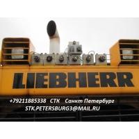 запчасти на бульдозер Liebherr  PR724L