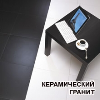 Керамическая плитка, кафель, керамогранит KERAMA MARAZZI Разные коллекции