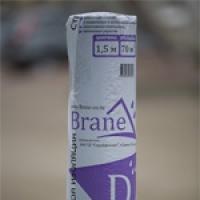 Мембрана универсальная гидро-пароизоляционная высокой прочности Brane D (70м2) гидро пароизоляция