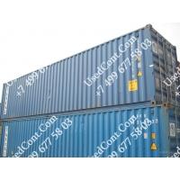 40 футов контейнер морской
