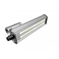 Светодиодный светильник  Айсберг ISI-30 А STREET