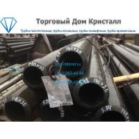 Труба 140х20 сталь 20 ГОСТ 8732-78