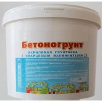 Бетоногрунт (бетоноконтакт)