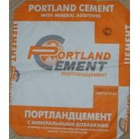 Бумажные(крафт) мешки.Собственное производство.  мешок клапанный или открытый.