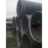 Продаём трубы лежалые диаметром 920мм со стенкой 10мм.
