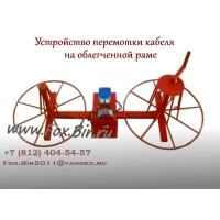 Намоточные и перемоточные станки для кабеля  ППР 5/2 обл