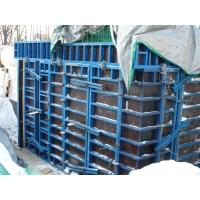 Куплю Б/У опалубку -,стеновую и перекрытий,бетономешалки,фанеру,