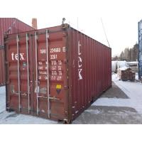Продам контейнера  20 футов