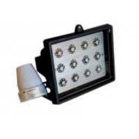 Прожектор светодиодный с датчиком освещенности
