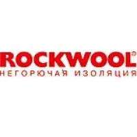 Техническая изоляция Роквул ( ROCKWOOL) ROCKWOOL Вайред Мат