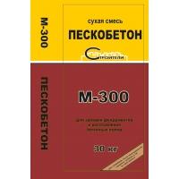 Сухая смесь ПЕСКОБЕТОН М-300 30 кг