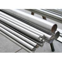 Прокат калиброванной стали, круг, шестигранник 10-45 ГОСТ 1051-7