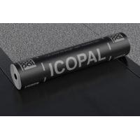 Рулонный кровельный материал Икопал В Icopal