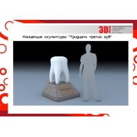 Арт-объекты: объемные фигуры, скульптуры, буквы