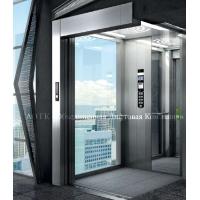 Лифт коттеджный  Metron HABITAT