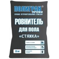 Стяжка  для пола Полигран ПРОФИ , меш. 25Кг