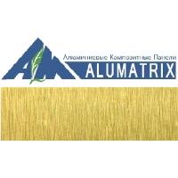 Алюминиевые композитные панели Алюматрикс Alumatrix