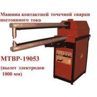 Контактная сварка постоянного тока МТВР-19053 СП-САР