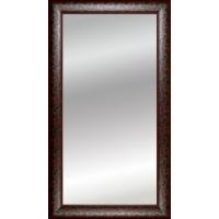Зеркала, стекла.