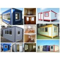 Модульные здания, павильоны, посты охраны, бытовки, гаражи
