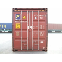 контейнер 20 фут бу