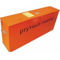 контейнер для утилизации ламп  контейнер крл