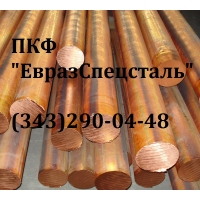 ПРУТКИ КРУГ. марка стали  Л63 ЛС59-1 М1 М2 МК ММ ф16 -  до ф130