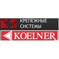 Инструмент для монтажа анкерных втулок R-DCA -Ручная насадка KOELNER R-DCA-ST-06