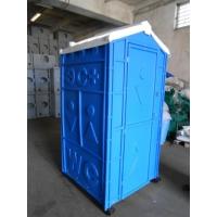 Мобильные туалетные кабины Экопром Стандарт