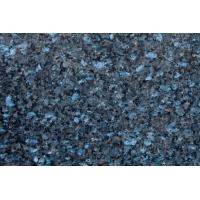 Лабрадорит BLUE PEARL