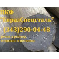 Круг сталь ХВГ