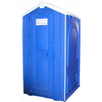 Туалетная кабина от производителя ЭКОМАРКА