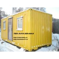 Домики из контейнера